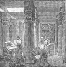 Artistic Rendering of The Great Library of Alexandria. by O. Von Corven from Tolzmann, Don Heinrich, Alfred Hessel and Reuben Peiss. The Memory of Mankind. New Castle, DE: Oak Knoll Press, 2001.