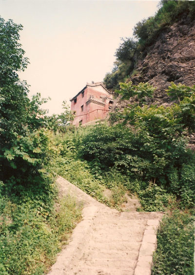 Stone Stairs Leading Up The Mountain At Wudang, 1995