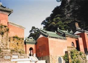 Ancient building complex at Wudangshan, 1995