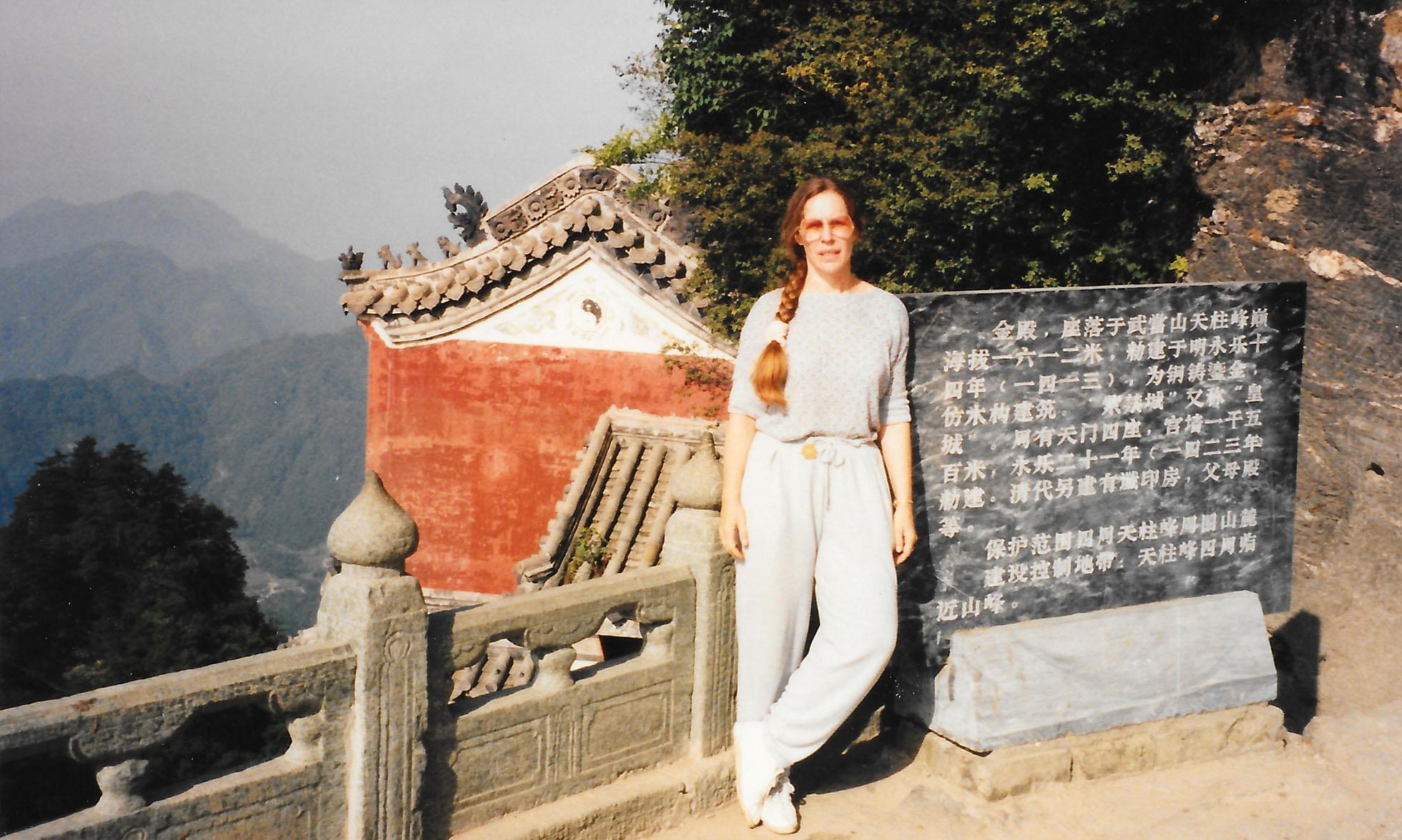 Tianzhu1995