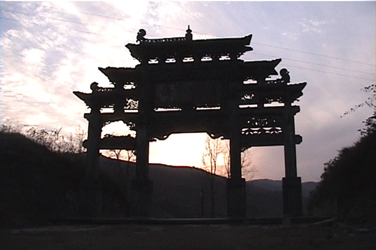 Ming Dynasty Gate At Wudang 1999