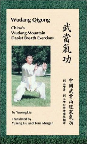 Wudang Qigong Book Cover