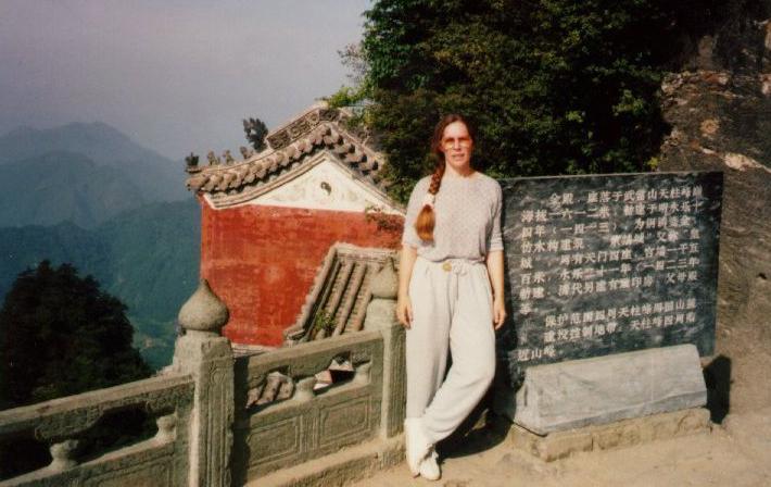 Terri at Tianzhu 1995