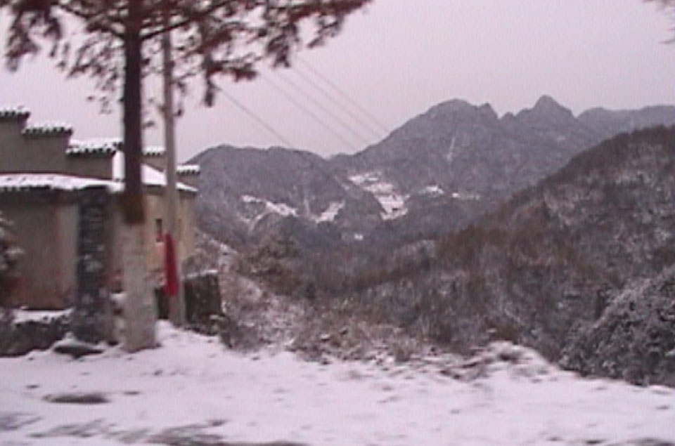 Wudang Mountain Winter 1999