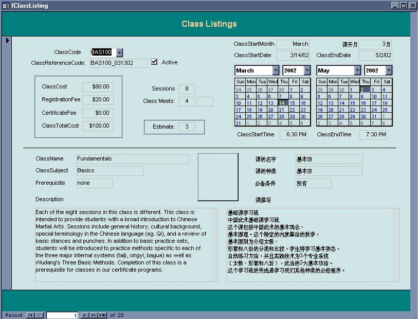 Class Management Database